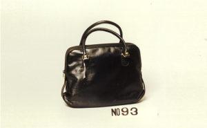 1990年代小型ボストンバック 1990年代ボストン鞄 1990'Small Boston bag YURI CO.,LTD.