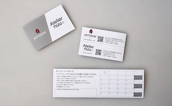 ARTPHERE本店(ARTPHERE、Totem Re Vooo )、Atelier nuu本店(Atelier nuu, Raizon)共通のポイントカード YURI CO.,LTD.