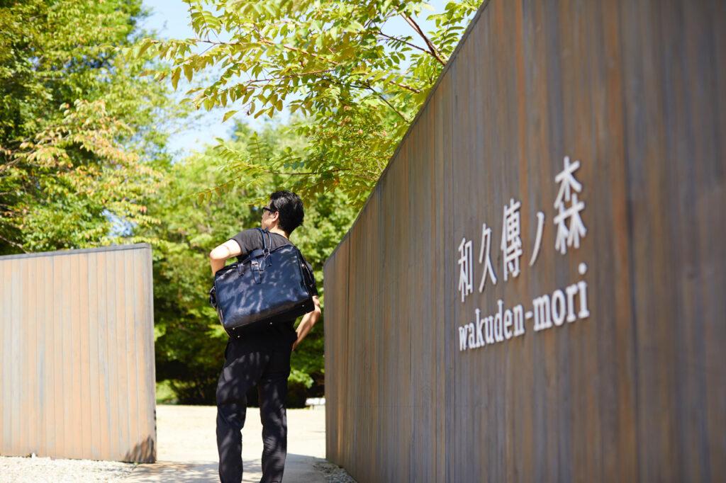 和久傳ノ森入口のTotem Re Voooの鞄を肩に掛ける男性